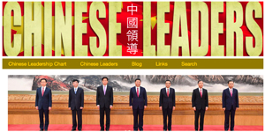 chinese leaders